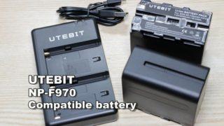 激安UTEBIT NP-F970互換バッテリーをLEDライト用に購入してみた件