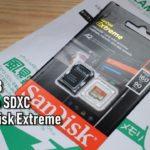 激安128GBのmicroSDXCカードをスマホやswitchやカメラに使う件